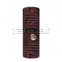 Activision AVC-305(медь) Ч/Б