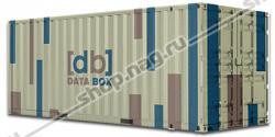 Дата центр - контейнерный ЦОД Data Box, 20ft ISO HC