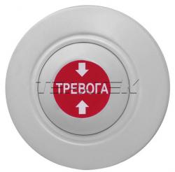 Извещатель  Арсенал Безопасности ТРК-1