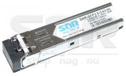 Модуль SFP 2.5G CWDM оптический, дальность до 80км (28dB), 1430нм