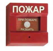 Болид ИПР 513-3ПАМ