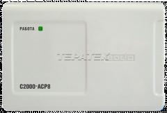 Болид С2000-АСР8