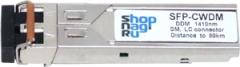 Модуль SFP 2.5G CWDM оптический, дальность до 120км  (34dB), 1410нм
