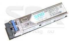 Модуль SFP 2.5G CWDM оптический, дальность до 80км (28dB), 1550нм