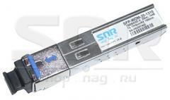 Модуль SFP оптический, дальность до 20 км (14dB), 1310нм, индустриальный