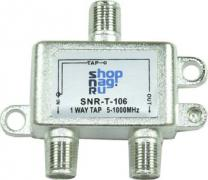 Ответвитель абонентский SNR-T-106 на 1 отвод вносимое затухание IN-TAP 6dB.